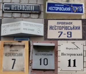 адрес днепропетровск
