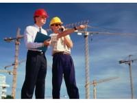 Определение категории сложности объектов строительства