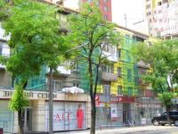 О возможности перепланировки квартиры на первом этаже существующего жилого дома под офис или магазин без согласия соседей.