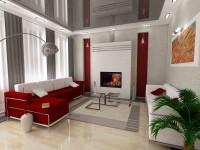 Порядок узаконення перепланування та переобладнання конструктивних елементів (несучі стіни) в окремих квартирах багатоквартирних будинків житлового фонду усіх форм власності м. Дніпропетровська