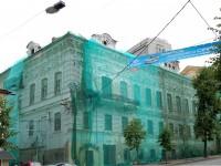 По вопросам капитального ремонта и заполнения декларации о начале выполнения строительных работ