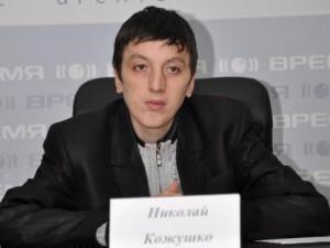 Николай Кожушко. Лидер детской правозащитной организации.