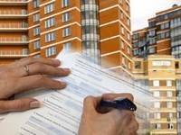 Порядок приватизации квартир в Днепропетровске. Список документов.