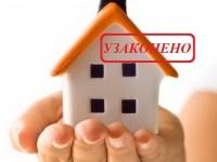 Вступил в силу новый порядок регистрации недвижимого имущества.